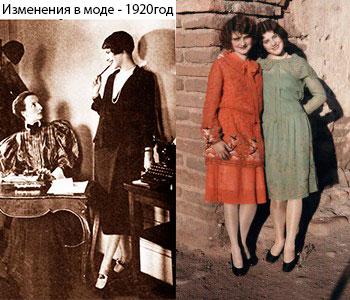 Девушки в платьях, модели 1920-х годов