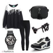 Спортивный лук, брюки и черно-белый свитер