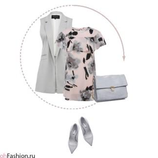 Романтический образ. Розовое платье, серый жилет, сумка и туфли-лодочки