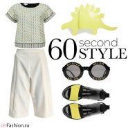 Стильный образ с брюками капри блузой и яркими аксессуарами