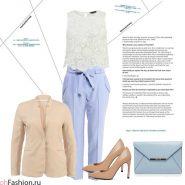 Деловой образ. Голубые брюки, белый кружевной топ, бежевый жакет, бежевые туфли, голубой клатч-конверт