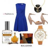 Яркий образ, синее платье бежевые туфли клатч разноцветный замша