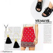 летний образ. яркая юбка с принтом кроп топ и сандалии