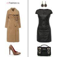 Лук с кожаным платьем, бежевым пальто и туфлями