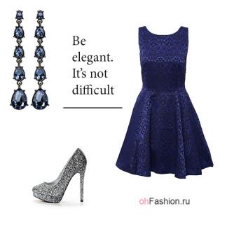 Лук-с-темно-синим-платьем