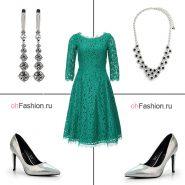 Лук-с-зелёным-платьем