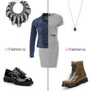 Лук с серым платьем, джинсовкой и ботинками