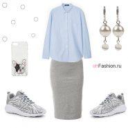 Лук с голубой рубашкой, юбкой карандаш и серые кроссовки