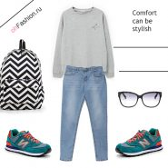 Лук с серым свиншотом, джинсы, кроссовки и рюкзак