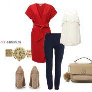 Яркий универсальный образ синие брюки белый топ красный жилет