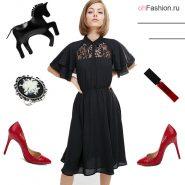 Лук с черным платьем и красными туфлями