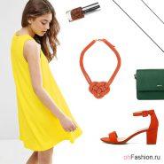 Лук с желтым платьем и оранжевыми босоножками