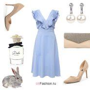 Лук с голубым платьем, бежевыми туфлями и клатчем