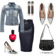 Лук с кожаной юбкой карандаш, джинсовкой и туфлями