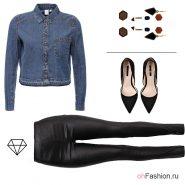Лук с кожаными леггинсами и джинсовой рубашкой