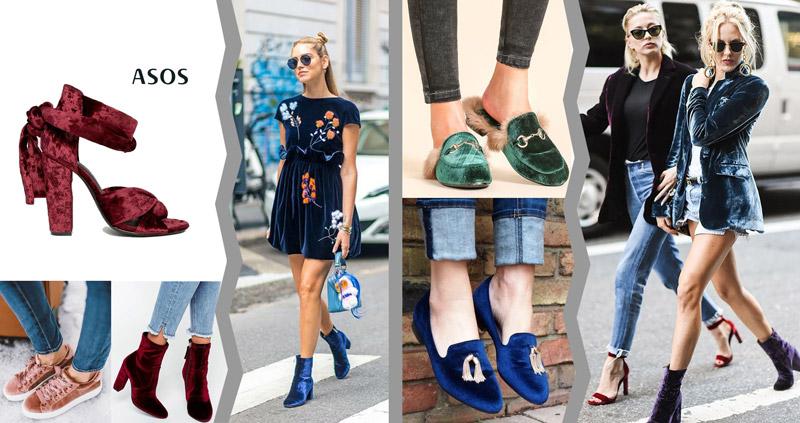 Девушки в бархатной обуви