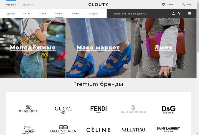 service-clouty-foto-3