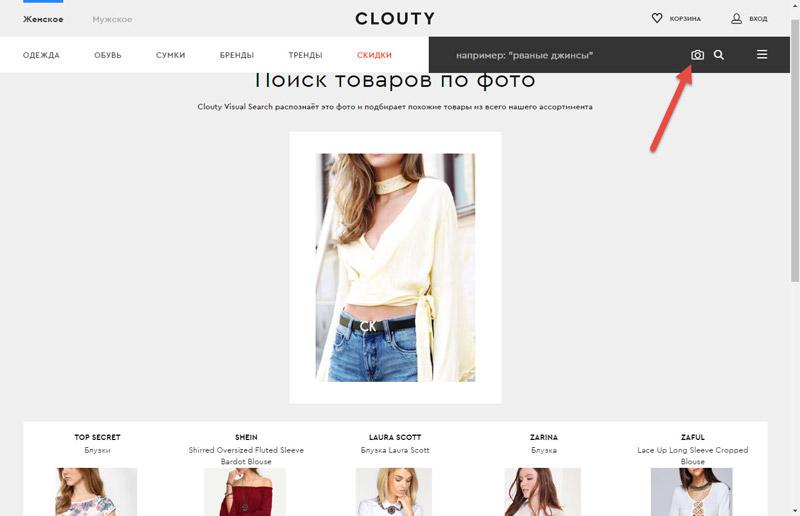 service-clouty-foto-5