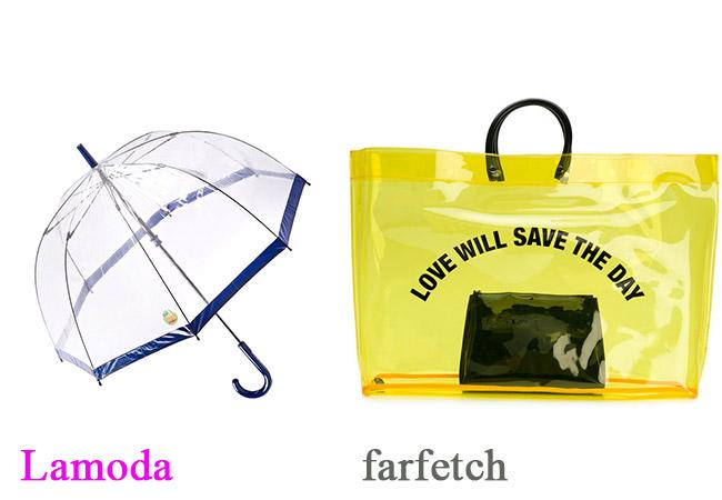 Прозрачный зонт и прозрачная большая сумка