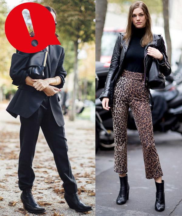 Девушки в брюках и черных ботильонах