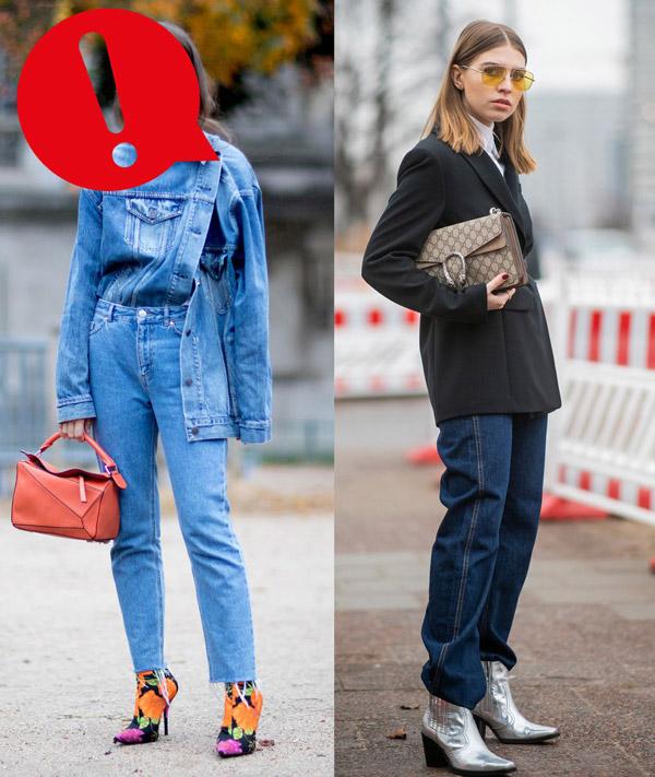 Девушки в джинсах и ботильонах