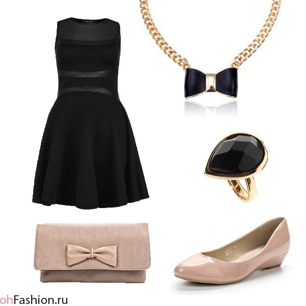 Как одеваться элегантно