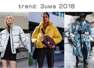6 секретов дутика: с чем носить дутую куртку, самые удачные образы